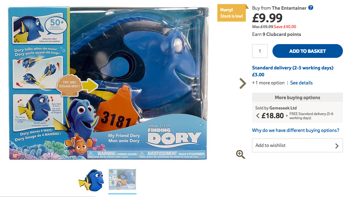 Disney Pixar Finding Dory My Friend Dory Figure Was £49.99 Now £9.99!